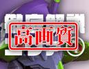 #224【高画質】初の徹底解説!岡田斗司夫
