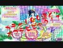 勇者の暇潰し☆プリパラSwitch100連ガチャとポプテピピック!?