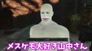 【ソウルシリーズツアー3章】ダークソウ