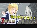 【7 Days To Die】撲殺天使ゆかりの生存戦略a16.4STV 153【...