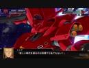 『スーパーロボット大戦X』 ナイチンゲール搭載武器