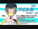 【エロゲソングfull】「少女の告白プリズン/momiji」