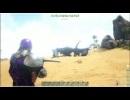 NGC『ARK: Survival Evolved』生放送 第8回 3/3