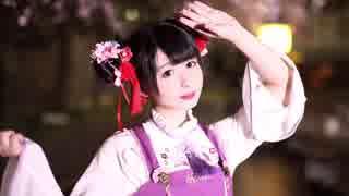 【足太ぺんた】桃源恋歌 踊ってみた【桜の下で】