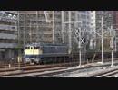 【積み荷が】EF65PF牽引レール輸送列車(ロンチキ)他(20180402...