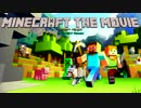 MINECRAFT THE MOVIE TRAILER