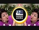 長寿の里 - 水素の音 ft.鳥羽美音子 (AKIRA Remix)