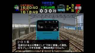 【TAS】電車でGO!プロフェッショナル仕様part12【ゆっくり実況】