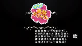 【ニコカラHD】『シンデレラガールズ劇場