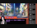 【ゆっくりTRPG】ネオンのくすむ街~第一話【CoC】