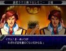 Kao spiral blows off the emperor 3rd sparova α 【outer space 31 ~ 33 episodes】