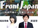 【Front Japan 桜】中朝首脳会談のインパクト / いよいよ始まった米中経...