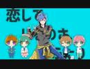 【手描き+人力A3!】彗/星/ハ/ネ/ム/―/ン(short.ver)【斑鳩三角with夏組】