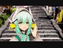 【MMD/Fate】忠犬 清姫で君色に染まる