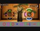 龍が如く維新 ミニゲーム 日本舞踊 攻略動画