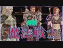 弓戦士で「Dragon Age: Origins」を実況プレイ Part70