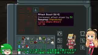 【Minecraft】GregTechやるよ! part2【Gr