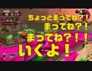 【スプラトゥーン2】サーモンランプレイ動画 ~収録日に必...