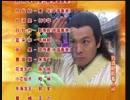 中国の連続テレビドラマ八仙全传ED