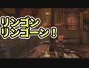 【SUMOMAN実況】たまにステージギミックを無視するレベルの大ジャンプが出る病気