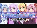 【FromTheDepths】ボイスロイド・フリート25話【Voiceroid Fleet Season3】