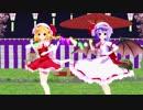 [東方MMD]レミリア×フランドール「ハートキャッチ☆パラダイス!」1080p