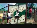 ★【蜻蛉池公園:こどもの国】トンボの遊具 フィールドアスレチックで遊ぶあい❤ロープ遊具・ロッククライミング⁉は突起が小さく難しかったです!TONBOIKE PARK お出かけ★