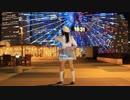 【佐藤 沙奈子】星見る頃を過ぎても【踊ってみた】