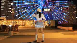 【佐藤 沙奈子】星見る頃を過ぎても【踊っ