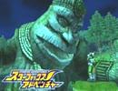 【実況】恐竜の世界を救え!スターフォックスADV ぱーと3