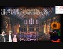 クトゥルフ ナイトホラーミュージアム part 4(完)