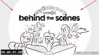 My Little Pony – Behind The Scenes – 'F