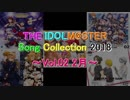THE IDOLM@STER Song Collection 2018 ~Vol.02 2月~
