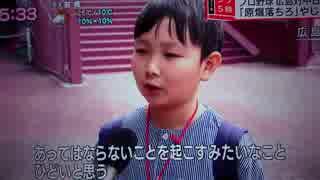 「原爆落ちろ、カープ!」 広島戦で中日ファン野次...批判殺到で本人謝罪