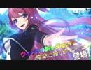 【シャドウバース】新弾登場!ルーニィ入りギガントキマイラウィッチ♪【Shadowverse】