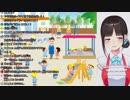 【鈴鹿詩子】10分でわかるインターネットの大海原でえっちな本を探して...