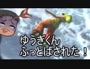 【ゆっくり】スタイリッシュなアローを目指す!第6矢【ベヨ...