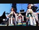 【MMD艦これ】金剛4姉妹でNo title ミニスカローアングルVer 歌詞つき
