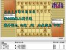 気になる棋譜を見よう1306(藤井六段 対 古森四段)