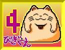 【ビギニングクエスト】レトロゲ好きによるファミコン風フリ...