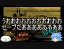 【懐かしの名作】スーパードンキーコング【ゆっくり実況】part13