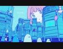 【重音テト】水色照明【UTAUカバー】(ust配布)