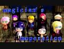 【MMD】5部「magician's operation」+ちょっと寸劇【ジョジョ】