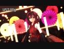 【愛野ハテ】アンノウン・マザーグース【UTAUカバー+MMD】