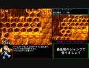 【ゆっくり解説】スーパードンキーコング2 102%RTA 1:27:13 (4/7)