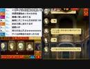 【ch】うんこちゃん『人狼ジャッジメント』 part2【2018/04/01】