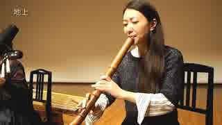 【ファミ箏】ワルキューレの冒険【和楽器】