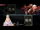 【Shadowverse】後行教会ビショップ(アグロ対策済み)vs先行潜伏ロイヤル/AA帯