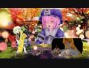 【合作修正版】輝く鍋の嫉妬族.th14