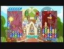 Wii版ぷよぷよ!! 20th anniversaryを差し替えてみた その3